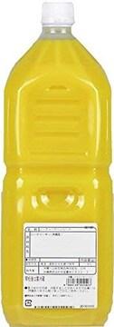サイズ1本 オキハム シークワーサージュース 2000ml1本 果汁100