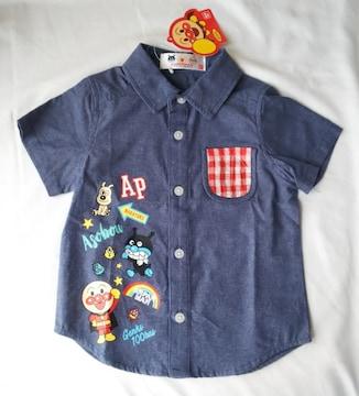 90★アンパンマン★前開きシャツ★