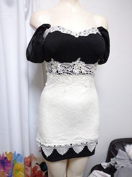 dazzy Queen ベア ナイトドレス