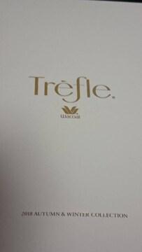 Wacoal/ワコール/Trefle/トレフル/2018年/秋冬/カタログ/パンフレット/非売品