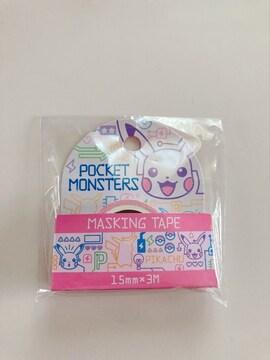 ポケモン★マスキングテープ