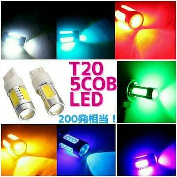 超激輝COB プロジェクターT20・T20ピンチ部違い兼用LED