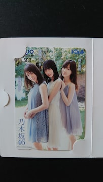 【秋2】新品�G乃木坂46/山下・遠藤・北野/QUOカード