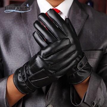 手袋 メンズ 革手袋 レザー グローブ 革 スマホ手袋 黒