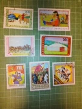 モンゴル民俗衣装等切手7種類♪