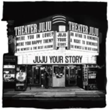 即決 JUJU YOUR STORY 初回生産限定盤 新品未開封
