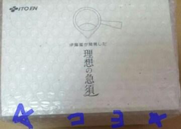 伊藤園 絶対貰える理想の急須 非売品 ノベルティ 日本製 新品