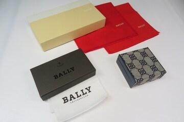 【まとめて】BALLY バリー 箱2 ケース1 保存クロス2