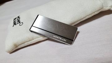 正規 モンブラン コントラストライン クラシックマネークリップ シルバー エンブレムライン 財布