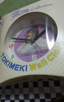 片桐彩子・wall clock(ときめきメモリアル)