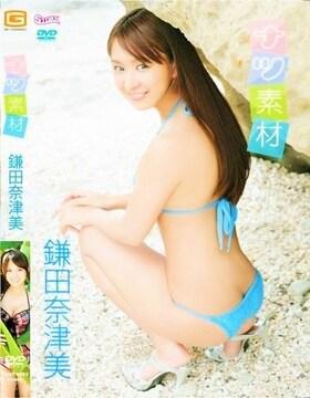◆鎌田奈津美 / ナツ素材