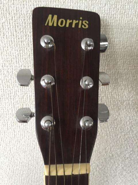 モーリス ホビー
