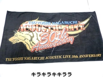 長渕剛*ACOUSTIC LIVE-30th ANNIVERSARYビッグタオル