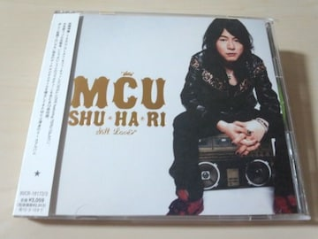MCU CD「SHU・HA・RI〜STILL LOVE〜」GLAY TERU参加 初回盤2枚組