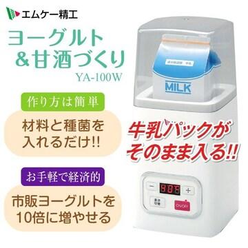 エムケー精工(MK) ヨーグルト・甘酒メーカー/ta