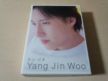 DVD「ヤン・ジヌ パーソナルDVD-BOX」Yang Jin Woo韓国●
