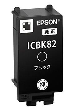 人気急上昇!EPSON 純正インクカートリッジ ICBK82
