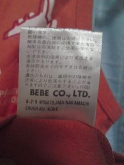 BeBe★オレンジのタンクトップ★110(^^ ) < キッズ/ベビーの