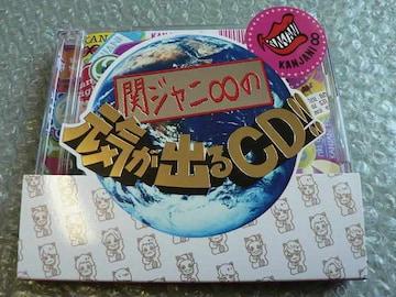 関ジャニ∞の元気が出るCD!!【通常盤】2枚組CD/他にも出品中