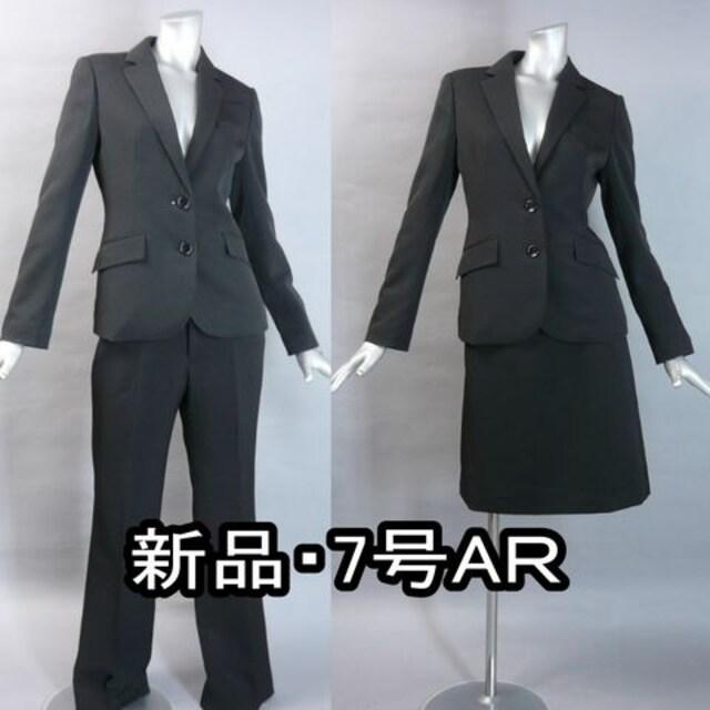美シルエット4点set★ストレッチ機能【新品★7号AR】8d2  < 女性ファッションの