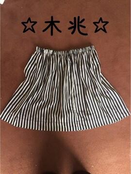 黒白ストライプx音符リバーシブルスカート