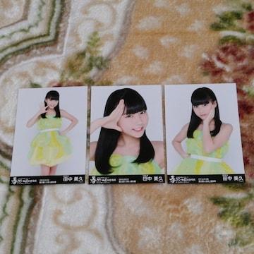 HKT48田中美久☆公式生写真〜まとめ売り9枚セット!