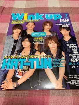 ★1冊/Wink up 2007.7