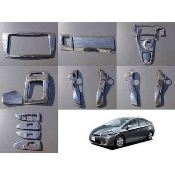 トヨタ プリウス 30系 3Dウッドパネル 19Pブラックウッド インテリア パネル 内装