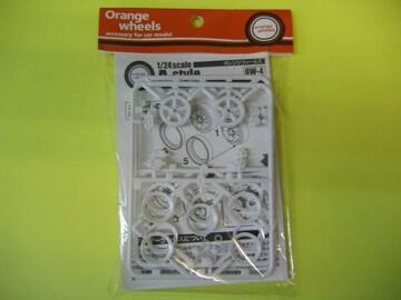 アスカモデル 1/24 Orange wheels OW-4 A-Style(スタイル) 15インチ