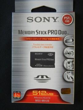 未開封 SONY メモリースティックPROデュオ 512MB 6枚セット