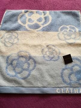 レア 新品 CLATHAS  クレイサス タオル ハンカチ 水色
