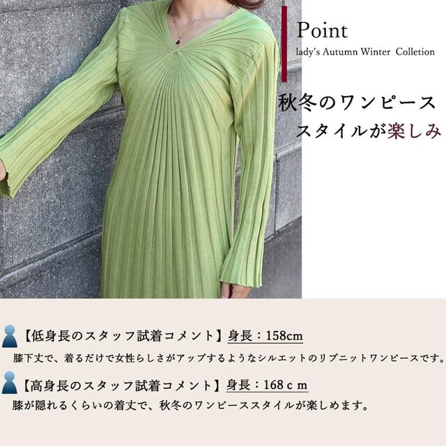 S14359002即決 新品 ワンピース ベージュ ロイヤルパーティー ザラ 好きに < 女性ファッションの