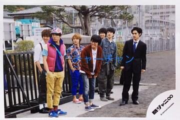 関ジャニ∞メンバーの写真♪♪258