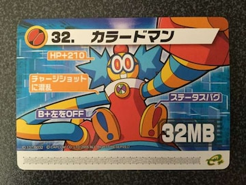 ★ロックマンエグゼ6 改造カード『32.カラードマン』★