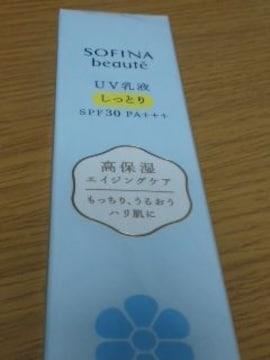 ソフィーナボーテuv乳液しっとりタイプ