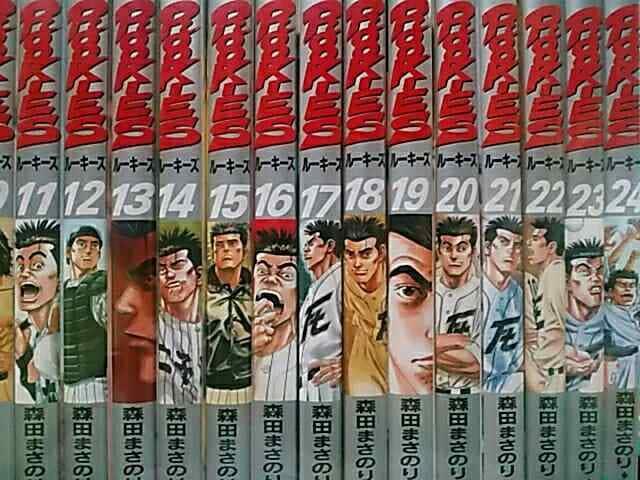 【送料無料】ルーキーズ 全24巻完結セット《実写ドラマ化》 < アニメ/コミック/キャラクターの