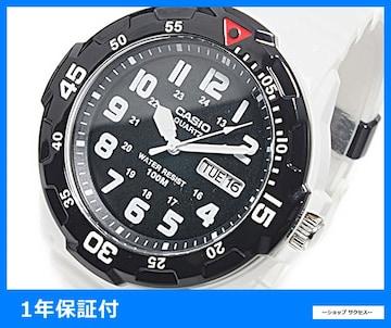 新品 即買い■カシオ ダイバールック メンズ腕時計 MRW-200HC-7B