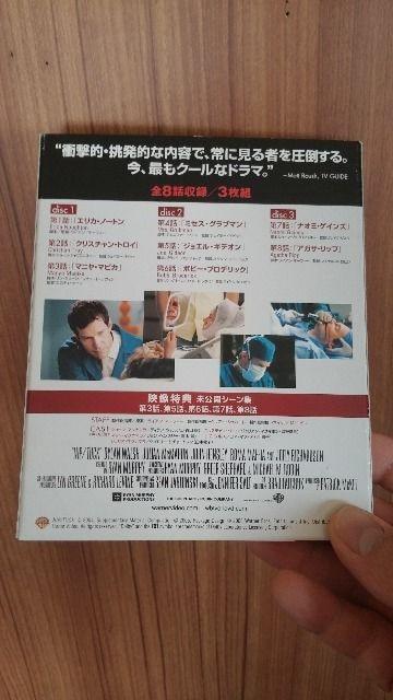 ■マイア整形外科医■送料込み! < CD/DVD/ビデオの