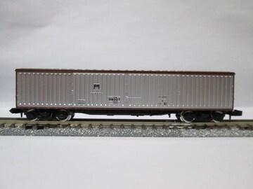 TOMIX 8727 国鉄貨車ワキ50000形 角屋根