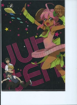 F 電撃大王ジェネシス Vol.2「JUTTEN!」クリアファイル