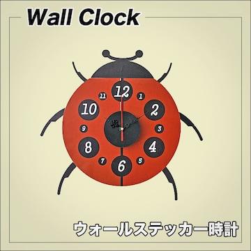 �涛\るだけでお洒落な空間に ウォールステッカークロック シール時計