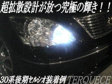 超LED】プレサージュU30系U31系/ポジションランプ超拡散6連ホワイト
