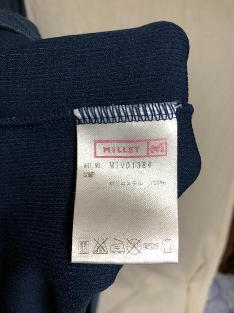 milletミレ-MロゴTシャツ★アウトドア登山キャンプ私服にも < 男性ファッションの