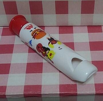 子供用の笛 モスバーガーのオマケ