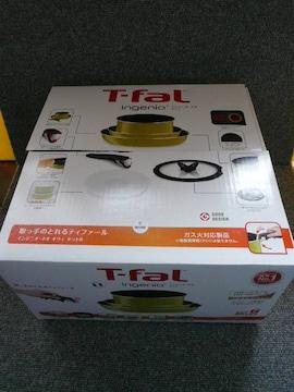 T-Fal「インジニオ・ネオ キウィ 6ピースセット」倉