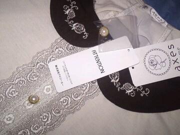 アクシーズ 刺繍入り襟付きロングプルオーバーカットソー