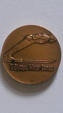 札幌オリンピック冬季大会/1972年公式記念銅メダル