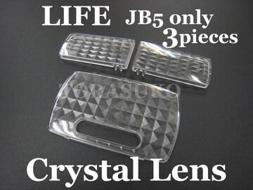 ライフ ディーバ JB5 6・7・8 ルームランプ用 クリスタル