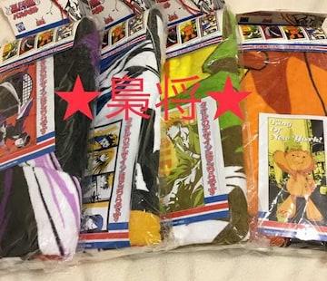 非売品☆BLEACH バスタオル全4種セット!