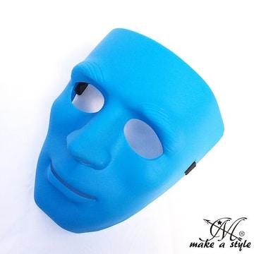 ヒップホップ ダンスマスク MASK お面 青 ブルー193 B系 DANCE
